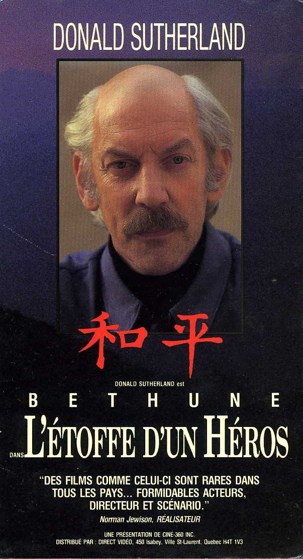 Pochette VHS du film Béthune de Phillip Borsos (Collection filmsquebec.com)