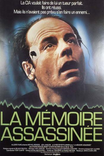 Affiche québécoise francophone du film Mind Field