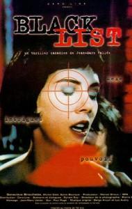 Affiche française du film Liste noire de Jean-Marc Vallée (Source : cinemotions.com)