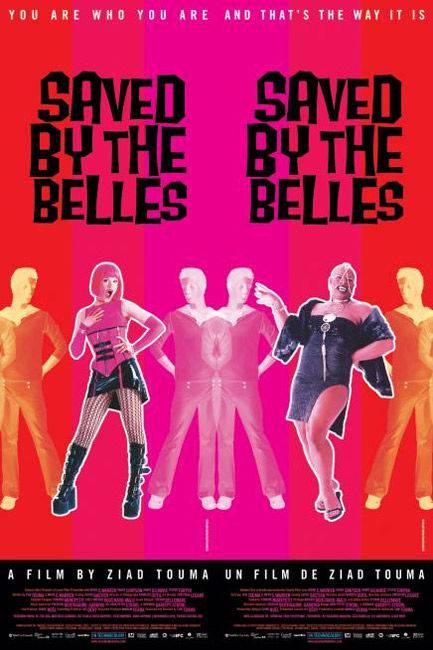 Affiche du film Saved by the Bellesd eZiad Touma (2003 - © Couzin Films)