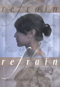 Visuel du film Refrain de Tyler Gibb (2009)