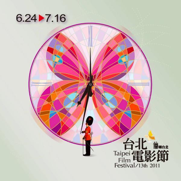 Affiche du 13e Festival du film de Taipei
