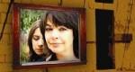 Affiche du film De ma fenêtre sans maison de Maryanne Zéhil