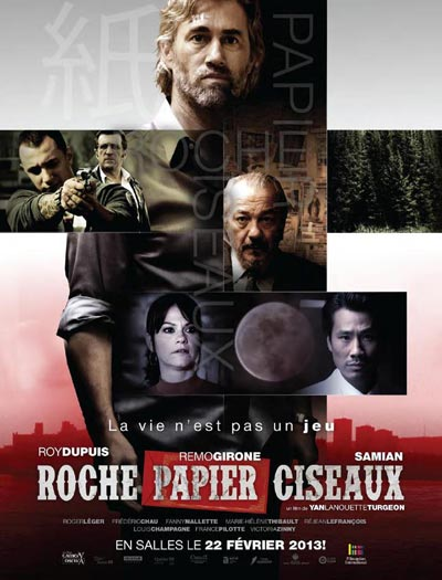 Affiche du film Roche Papier Ciseaux (2013, Yan Lanouette Turgeon - Filoption International)