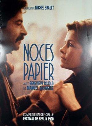 Affiche du film Les noces de papier (M. Brault, 1989 - source: encyclocine.com)