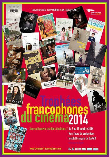 Affiche des Trophées francophones du cinéma 2014