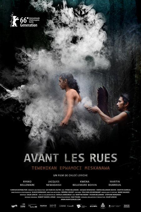 Affiche québécoise du film Avant les rues (Chloé Leriche, 2015 - FunFilm - Création Fontaine Leriche)