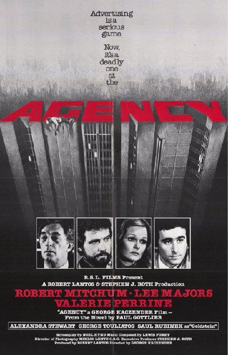 Affiche du film Agency de George Kaczender