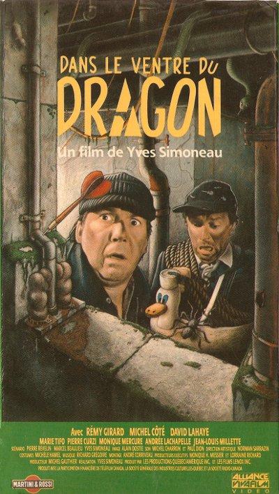 Pochette de la VHS du film Dans le ventre du dragon