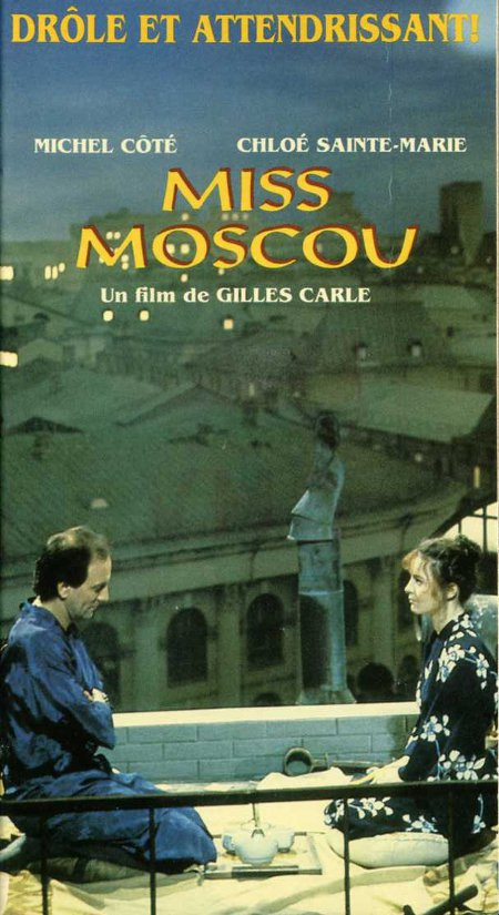 Jaquette de la VHS du film Miss Moscou (collection personnelle)