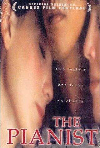 Couverure VHS du film The Pianist de Claude Gagnon (probalement originaire du catalogue de Vanguard Cinema)