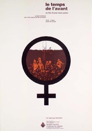 Affiche du film Le temps de l'avant d'Anne Claire Poirier (Coll. Cinémathèque québécoise)