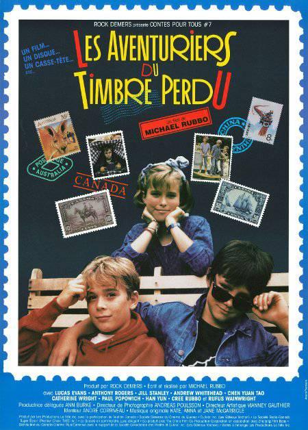 Affiche du film Les aventuriers du timbre perdu (©La Fête)