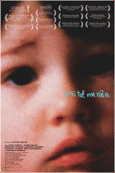 Affiche créée lors de la ressortie en salles du film J'ai tué ma mère (Xavier Dolan - K-Films Amérique)