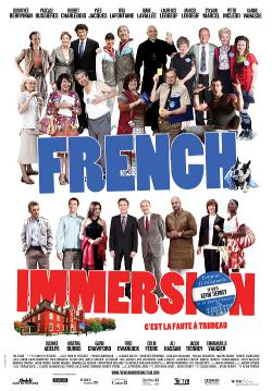 affiche du film French Immersion