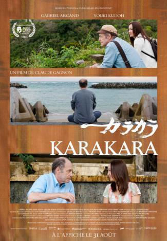 Affiche québécoise du film KaraKara de Claude Gagnon