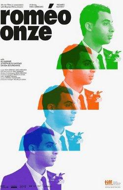 Affiche du film Roméo Onze ©Métropole Films