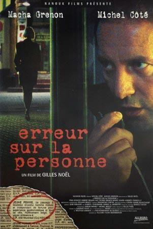 Affiche du film Erreur sur la personne (drame policier de Gilles Noël, 1996)