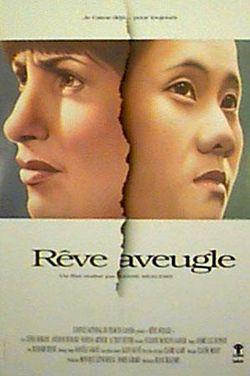 Affiche du film Rêve aveugle (Beaudry, 1994 - Coll. Cinémathèque québécoise)