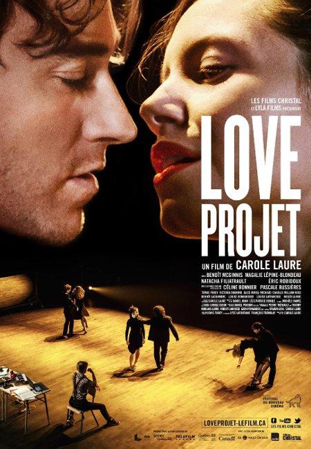 Affiche du film Love Projet de Carole Laure (©Films Séville)