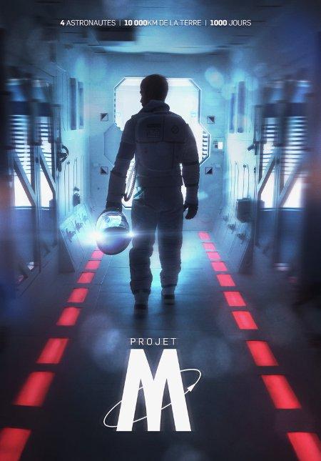 Affiche du film Projet M d'Éric Piccoli