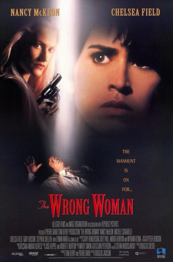 Pochette DVD du film The Wrong Woman de Douglas Jackson (Republic Pictures)
