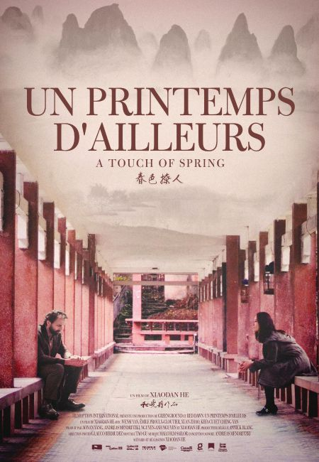 Affiche du film Un printemps d'ailleurs (Filmoption International)