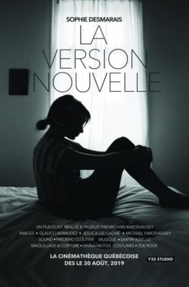 Version nouvelle, La – Film de Michael Yaroshevsky